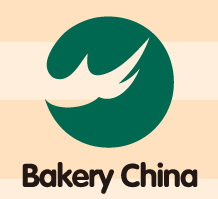 BAKERY CHINA 2020 BOOTH W5B41